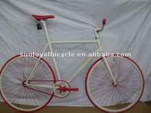 Colourful Fixed Gear Bike 700CN SL-RC26003 Road Bike