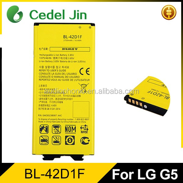 Mobile phone gb t18287 battery for LG G5 with 3200mAh BL-42D1F