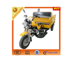 150cc power Cargo Motorcycle Two Seats Adult Tricycle For Sale