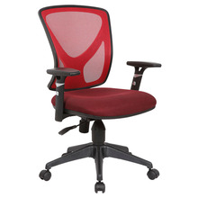 Hot sale classic office chair, net back office chair KB-2026