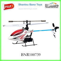 Syma F3 2.4G 4CH Single Oar Alloy RC Helicopter BNR100739
