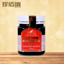 New Zealand Active Manuka 10+ from New Zealand