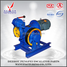 elevator traction motor for HYUNDAI elevator