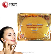 HODAF original factory beauty woman 24k gold face mask collagen facial mask
