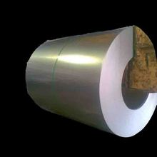 steel mills in china roofing sheet raw material steel coil
