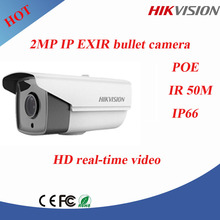 2MP Hikvision network camera,outdoor ip camera, ir 50M bullet camera for wholesale