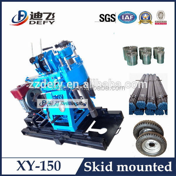 0-150m XY-150 portable used small water drilling machine for home use