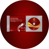 Factory Manufacturing Duplication Dvd With Virgin Material