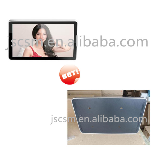 21.5inch advertising player HD ,1600*1200 metal material support multimedia and advertisng display encryption support