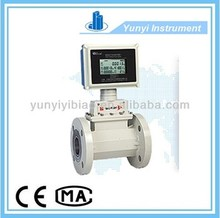 Digital air flowmeter/gas turbine gas flow meter with Real-time temperature and pressure compensation