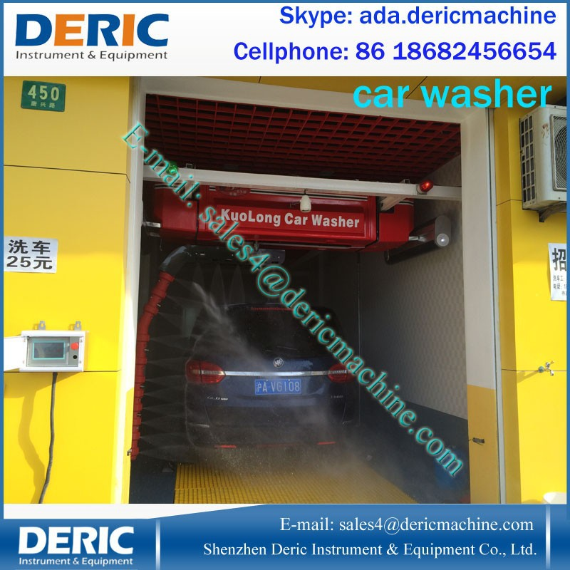 Untouched automatic washing car machine reduce cost