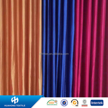 Luxury shinny polyester 180gsm white satin curtains from Changxing