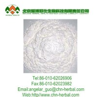 high quality Kanamycin Monosulfate Sterile at factory price