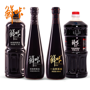 BRC Worcester sauce spicy soy sauce for EU market