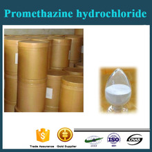 Pharmaceutical raw material 99%Promethazine powder /Promethazine price