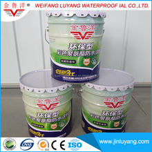 High Quality Two Component Oil Based Polyurethane Waterproofing Coating