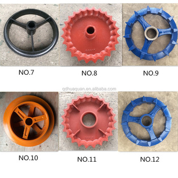 cast iron wheels for Cultivator