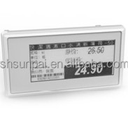 2.1''Electronic paper dot matrix label