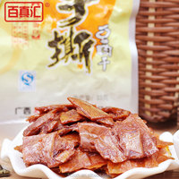 BAIZHNEHUI instant food dried tofu with savory flavor snack