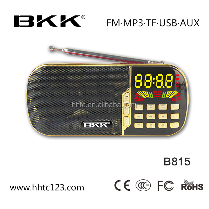 2015 hot selling portable mini special feature FM radio and Micro card BKK speaker driver