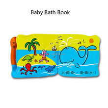 Wenzhou Factory Direct Children learning waterproof EVA baby soft plastic book