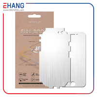 Cell phone accessory 0.2mm full curved protective film for iPhone 6 plus