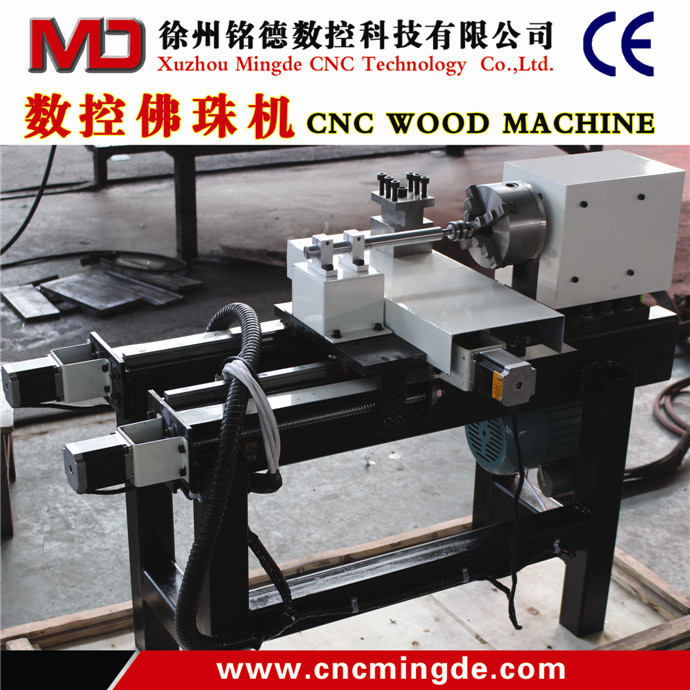 India cnc wood jewelry beads making machine