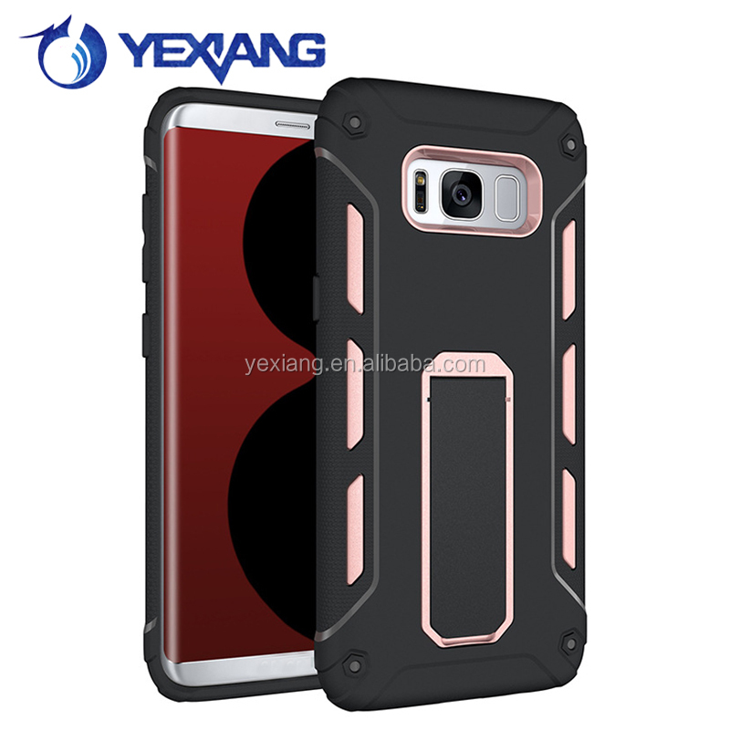 Bulk buy from china mobile phone case cheap price high quality for samsung galaxy s8