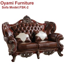 French style luxury Leather antique furniture sofa classic