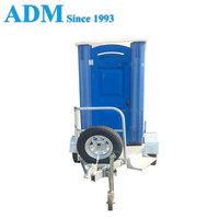 HDG Portable Mobile Toilet Trailer with Water Tank
