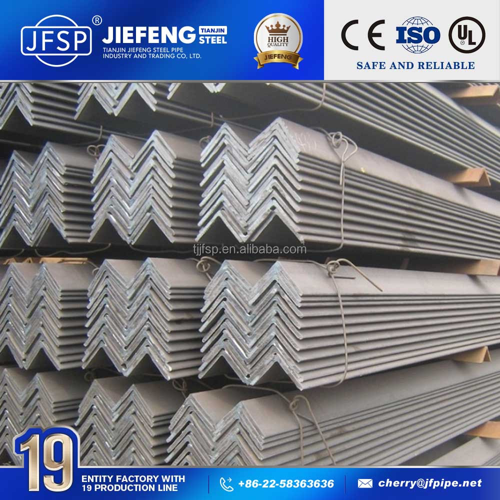 Large Stock For Hot Rolled Angle Bar