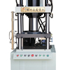 YZ61 Series Cold Extrusion Hydraulic Press