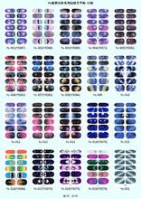 Ys Series/Wholesale Latest Metallic Glitter Nail Art Wraps Stickers Full Cover Manicure