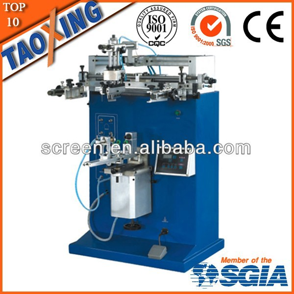 machine for silicone bracelet
