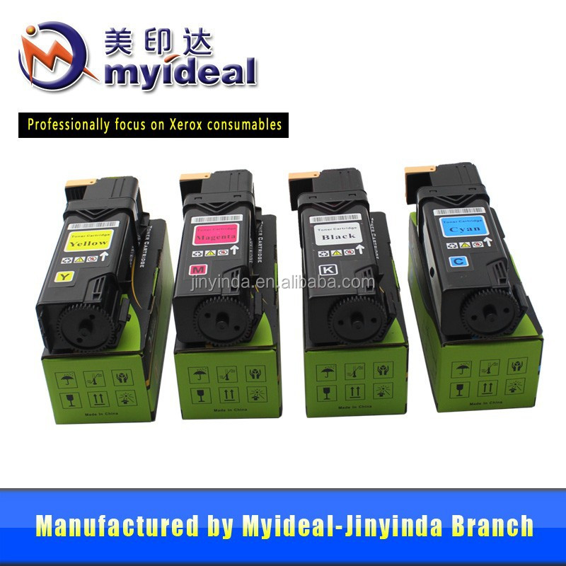 new compatible SYC6125 toner cartridge 106R01338/35/36/37/34/31/32/33 for Phaser 6125 factory sale made in China