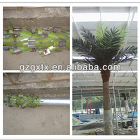 Artificial Palm Trees (Outdoor)