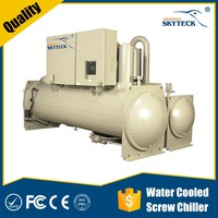 Skyteck water cooled screw chiller