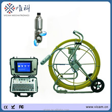 Pan tilt pipe inspection camera high quality water well camera system with 8 inch color screen and HD DVR control unit