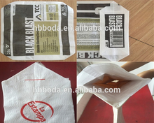 Ad star Kraft paper cement package bag 50kg