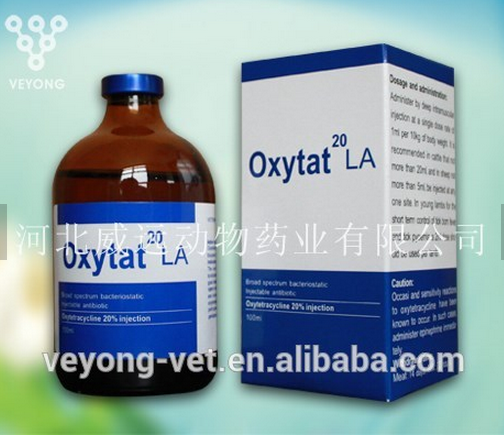 High quality and efficient oxytetracycline 20% injection for animal livestock drugs