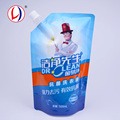500ml Liquid Storage Spouted Pouch Stand Up Laundry Detergent Packaging For Wholesale