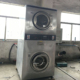 High quality commercial laundry coin washing machine and dryer, coin operated laundry washer and dryer all in one with warranty