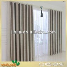 M2620 uk design jacquard waterfall voile tier curtain
