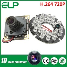 H.264 720P ultra mini CMOS infrared usb network camera linux