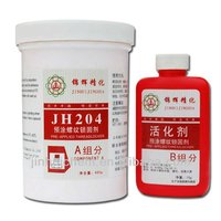 Industrial adhesive and sealant , Fastener Pre-applied Threadlocker 204