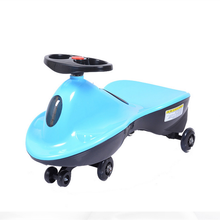 2017 Latest style plastic Kids Wiggle Car/baby swing car parts