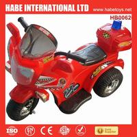 Children Electric Motorcycle For Sale