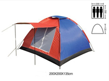 2015 Three Person use Brand New Canopy Folding Beach Camping Tent for Hiking
