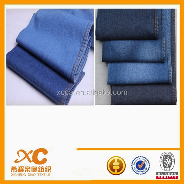 Shirting denim fabric prices from changzhou denim mill