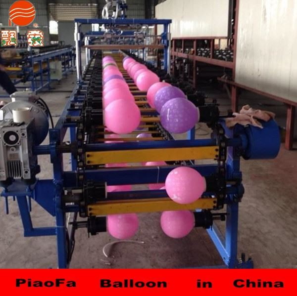 new product 2016 Made in China latex balloon machine,metal balloon printer